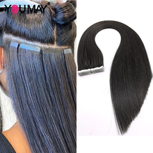Silky Straight Tape In Hair Extensions Human Hair Skin Weft For Black Women Brazilian Virgin Microlinks Itip Bulk Bundles YouMay