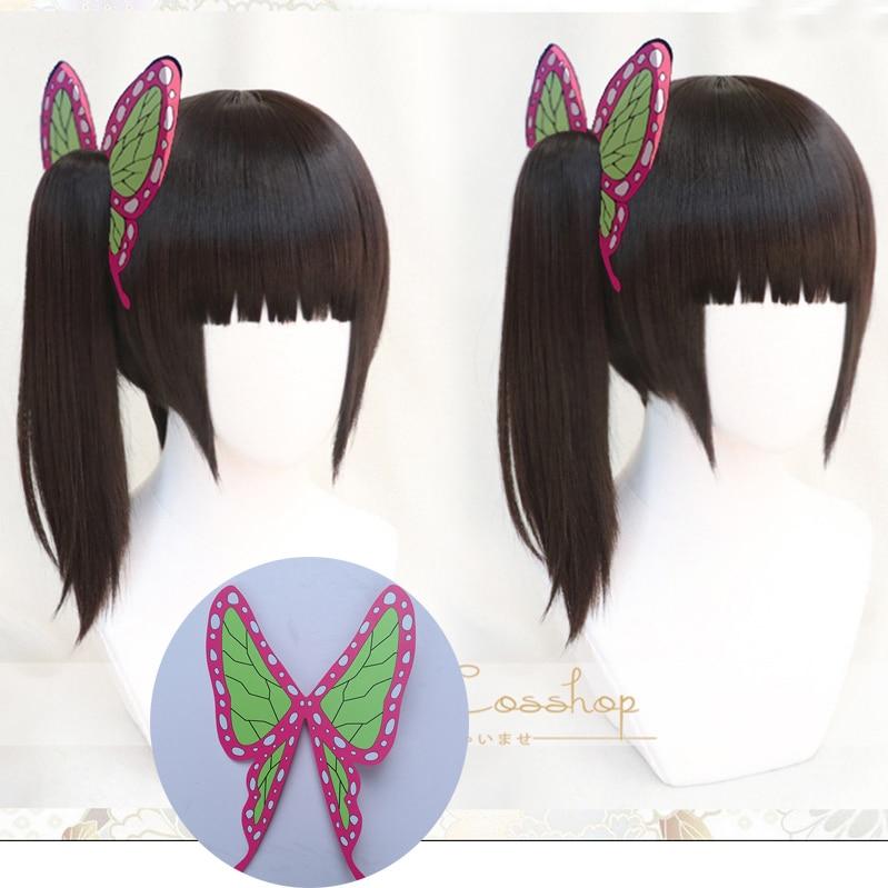 Demon Slayer Kimetsu No Yaiba Kanawo Tsuyuri Kanao Heat Resistant Hair Cosplay Costume Wigs + Butterfly Hairpin