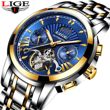 цены New LIGE Water Ghost Series Classic Blue Dial Luxury Men Automatic Watches Stainless Steel 30m Waterproof Mechanical Watch Gift