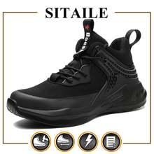 Защитная обувь sitaile мужская и женская со стальной крышкой