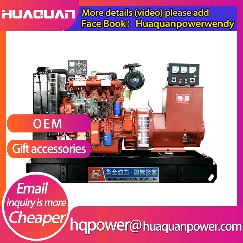 china made 50kw permanent magnet diesel generator price