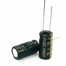 Capacitor eletrítico de alumínio 16v 2200uf, alta frequência, baixa impedância, 10*20, 2200uf, 16v, 20%