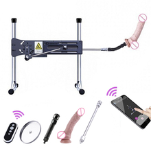 Секс машина HISMITH DC lok с дистанционным управлением через приложение, Супер тихая модель, мощность 120 Вт, секс машины для взрослых