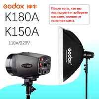 GODOX K-150A K150A K180A K-180A 180WS 150Ws Mini maître Studio Flash éclairage galerie de photos Mini Flash 110 v/220 v