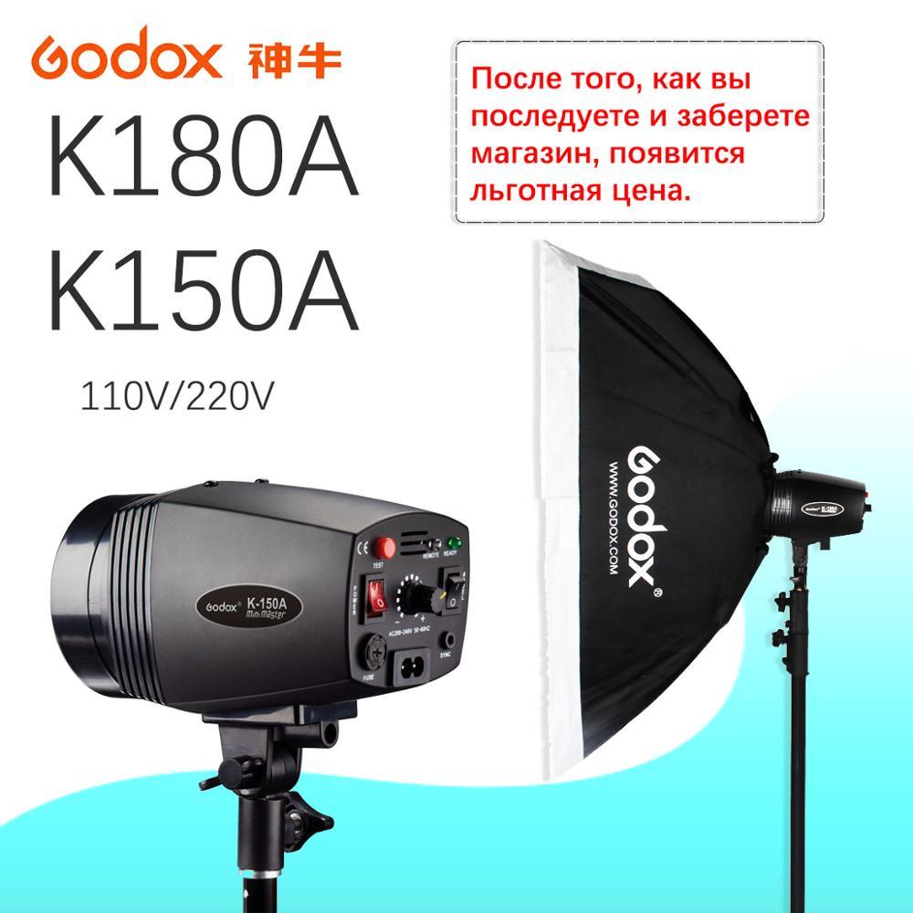 GODOX K-150A K150A K180A K-180A 180WS 150Ws Tragbare Mini Master Studio-Beleuchtung Foto Galerie Mini Flash 110 v/ 220 v