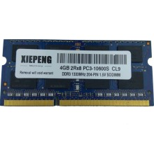 Memory Imac Ddr3 4g SODIMM PC3-10600 1333mhz 9 for 8GB Ram 8gb MC309LL MC812LL MD063LL
