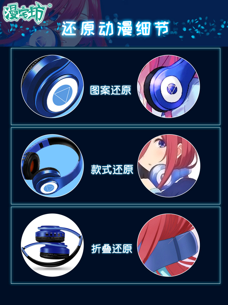 Anime The Quintessential Quintuplets Nakano Miku Wireless Bluetooth Headset Comfortable Stereo Foldable Gaming Headphones Gifts 4