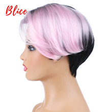 Blice Short Straight Synthetic Wigs 8 Inch Natural Mix Color Wig FT1B / Pink  Left-Side Bang For African American Women Wig купить недорого в Москве