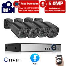 Камера видеонаблюдения hd 5 МП poe nvr 4 канала аудиосвязь ip