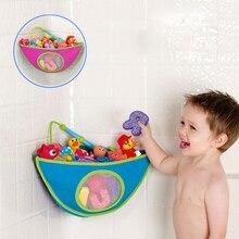 Детский органайзер для игрушек для ванны, сумка для хранения с присоской для ванной, водонепроницаемая, для купания игрушек для детей, колле...