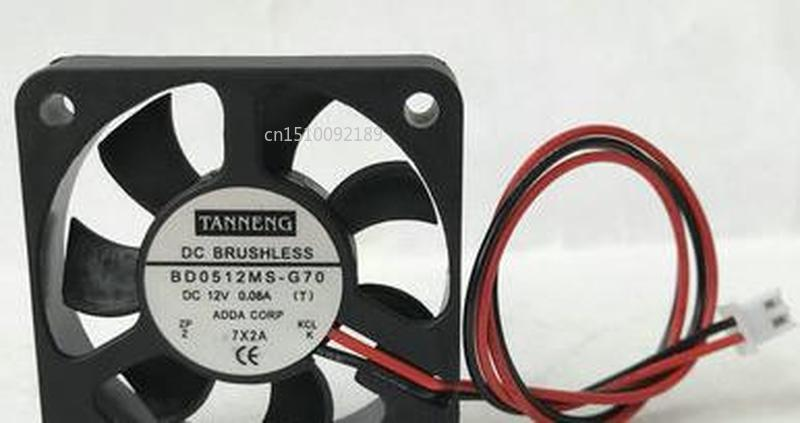 For Original ADDA 5010 BD0512MS-G70 DC12V 0.12A 50*50*10MM 2 Line Mute Cooling Fan Free Shipping