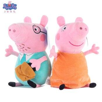 2 Pcs/Set Peppa Pig toys George pig Stuffed Plush Toy 30cm Peppa Pig Family Party Dolls Christmas Gift For Girl Original Brand недорого