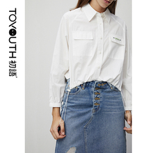 Toyouth 2020 Women Blouse Shirt Long Sleeve Cotton Office Lady