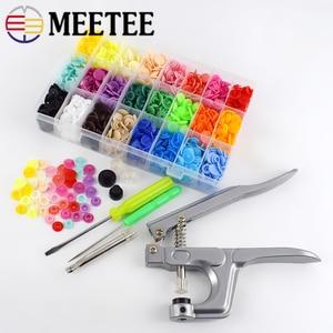 Набор Meetee 12,5 мм 150/360, нейлоновые пластиковые кнопки для детской одежды, держатель для чемоданов, ремонтные аксессуары для шитья ручной работ...