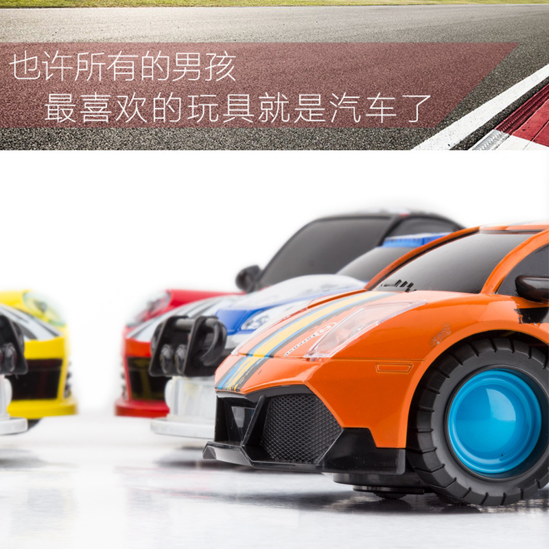 Children Electric Music Sports Car Toy 3D Colorful Lights Drop-resistant Hero Race Car Universal Light Car