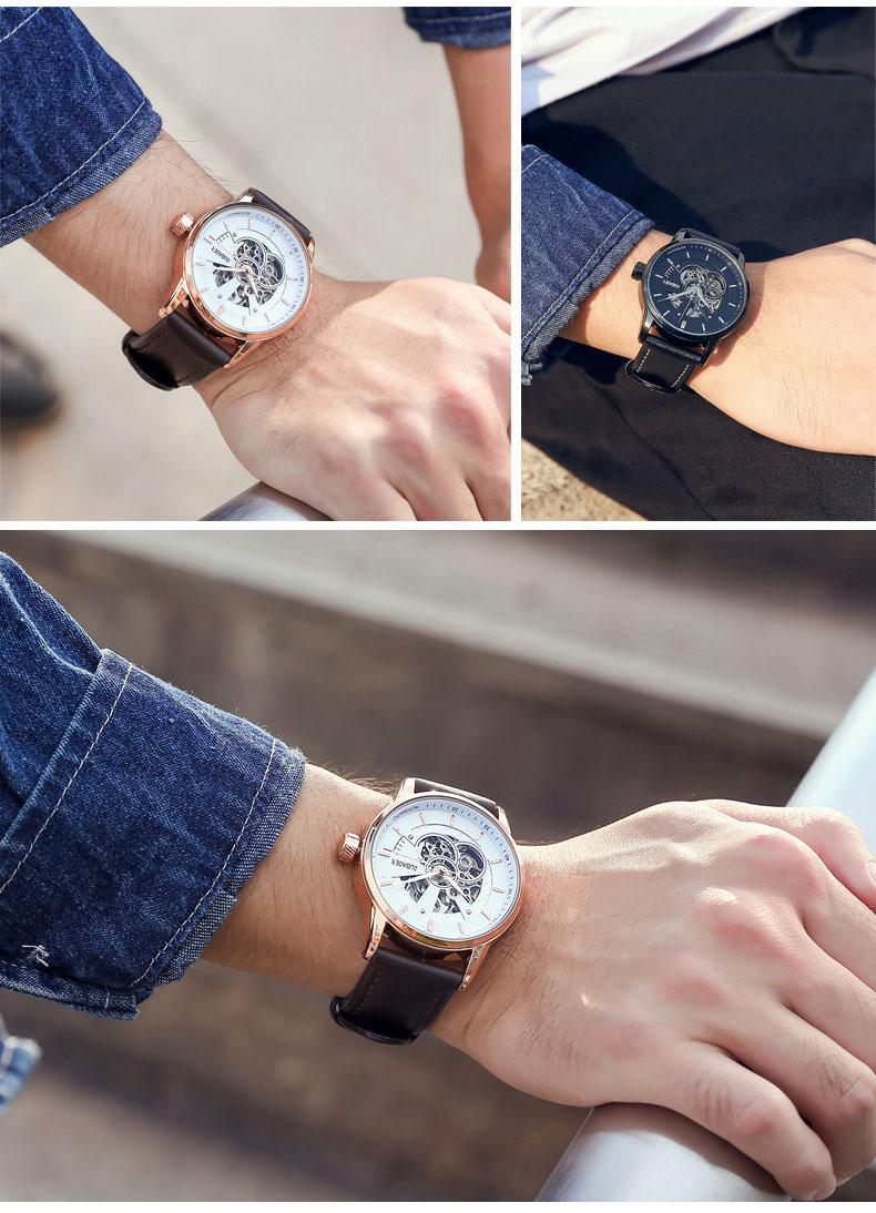 horloge montres Cafe Lots 17