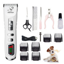 Перезаряжаемые электрическая машинка для стрижки волос собак