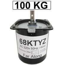 Высокий крутящий момент 100 кг 28 Вт AC 220 В постоянный магнит синхронный двигатель 220 В 68KTYZ CW/CCW металлический редуктор медленная скорость двигателя 2,5 до 110 об/мин