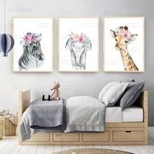 Цветок животные холст постер Лев Зебра слон жираф детская Настенная