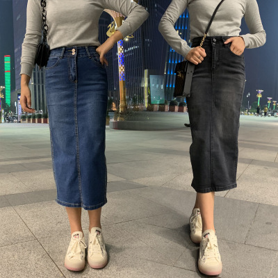 Autumn Women Clothing Elasticity Midi Jeans Skirts Blue Girls High Waist Calf-length Casual Denim Pencil Skirt Female Faldas