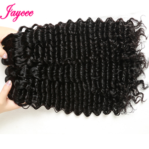 Image 3 - Cheap 10A Brazilian deepwave bundles with closure 3 bundles with closure deep curly bundles with closure Human Hair Extensions