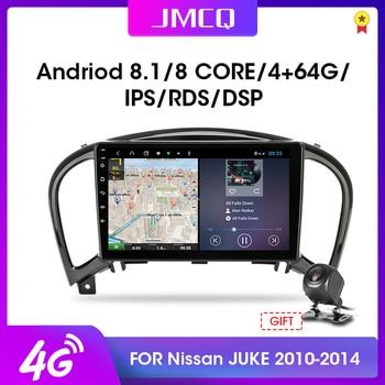 JMCQ 2din Android 8.1 Car Radio Multimedia Video Player For Nissan Juke YF15 2010-2014 GPS Navi Navigation GPS 2 din Head Unit