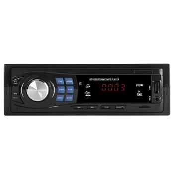 Car Radio 1 DIN Autoradio Car Stereo MP3 Player In Dash Head Unit Bluetooth USB AUX FM Auto Radio 1 din Receiver image