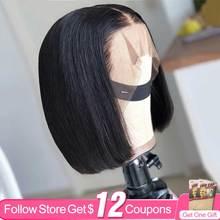 13x6 Синтетические волосы на кружеве боб парики из натуральных волос на кружевной AIRCABIN бразильские прямые волосы 16 дюймов натуральный Цвет г...