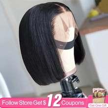 13x6 dentelle avant Bob perruques cheveux humains aircab brésilien droit 16 pouces couleur naturelle profonde partie moyenne perruques pour les femmes noires