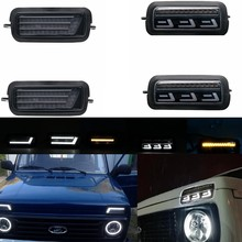 Pair Car Styling Accessories LED Daytime Running Lights for Lada Niva 4x4 Urban 1995   with Running Turn Signal Light Lamp DRL(China)