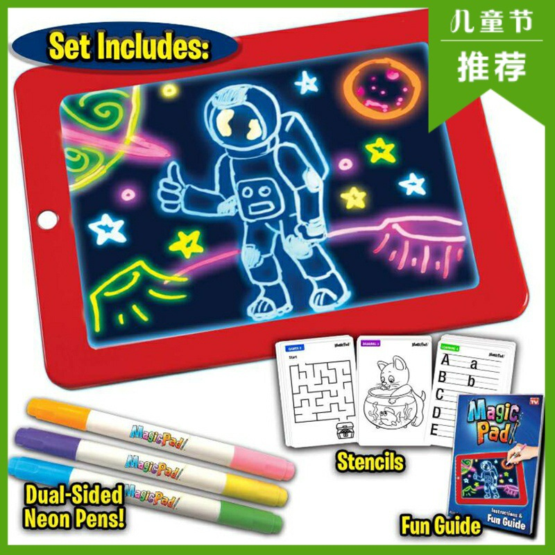 3D Sketchpad Children Household Intelligence Doodle Board Educational Electronic Shining Drawing Board Early Childhood Education