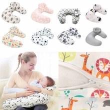 цена на Infant Feeding U Shaped Pillow Breast Nursing Pillow Cover Slipcover Baby Lounger Back Support Cushion