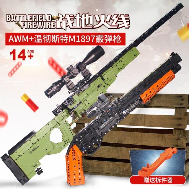 Fit Technic SeriesปืนShotgunสามารถFireกระสุนชุดAWM Winchesterทหารอาคารบล็อกของเล่นสำหรับของขวัญเด็กLepining