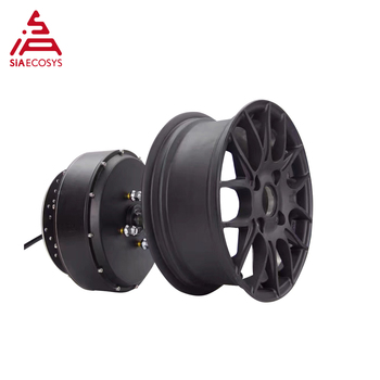 QS Motor 2000W 260 V1 high effctive 12x5.0inch single shaft detachable in wheel hub motor for ATV car and e-scooter image