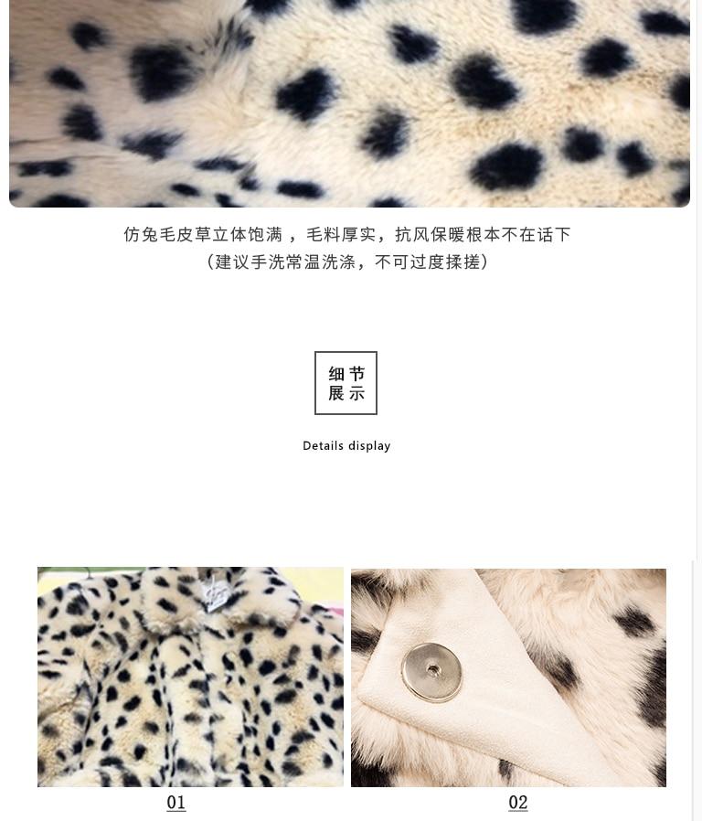 H1362422ef8f74797a67b3858c4abe012S Plush jacket women winter short 2021 new Korean version of loose lamb wool faux fur leopard print fur coat women winter