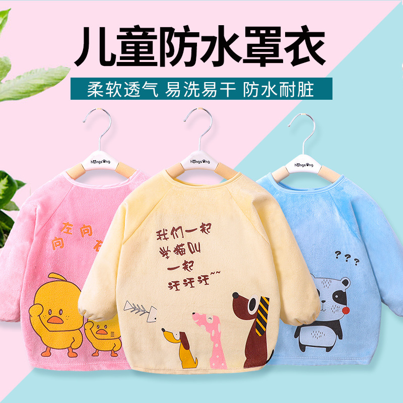 Children Overclothes Baby Bib Kids Eating GIRL'S Clothing Waterproof Apron Bib BOY'S Infant Protective Clothing Autumn And Winte