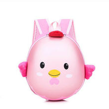 Local stock Boys Girls Children Gift Animal Eggshell Backpack School Bag Handbag Rucksack(China)