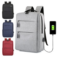 Waterproof Wear Men Casual Backpack School Students Bag Computer Bag Travel Waterproof USB Computer Backpack School Backpack(China)