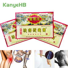 8pcs Medical Plaster Back-Shoulder-Knee-Joint Chinese Medicine Pain Relieving Patch H039