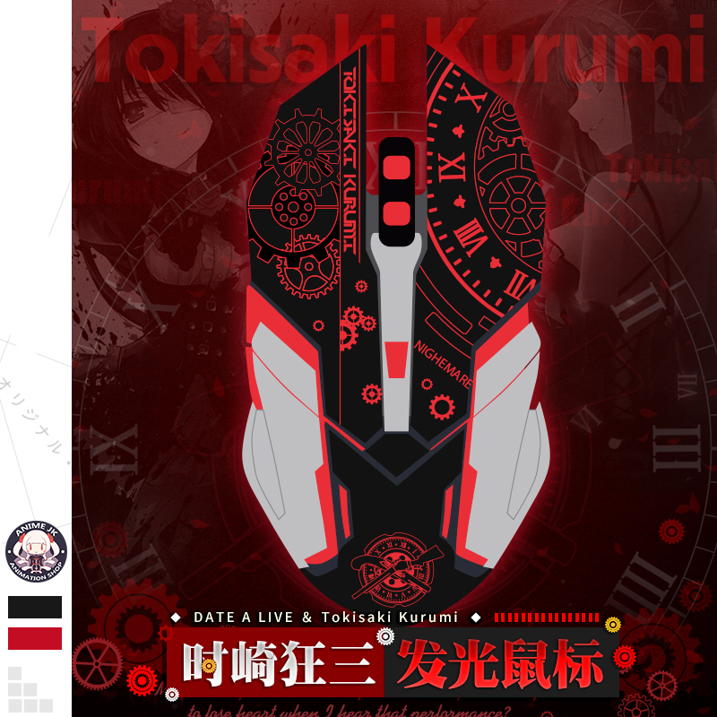 Anime USB Computer Mouse DATE A LIVE Tokisaki Kurumi Cosplay Wired Light Optical Gamer Gaming Mice Mouse Holiday Gifts
