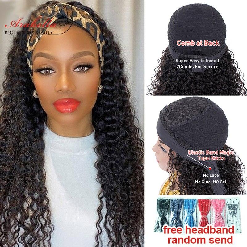 Headband Wig Deep Wave  Wigs  Easy to Install ARABELLA Hair Glueless Wig Curly Headband Wig  4