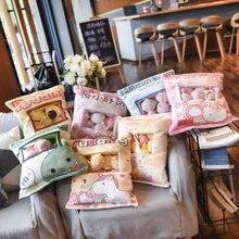 A Plushie Bag Pudding Toys Mini Animals Doll Sakura Bunny Unicorn Pig Hamster Whale Plushie Pillow Girl Birthday Gift