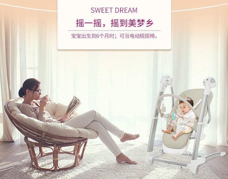 H1365b18e80db438382e19c3f5d3a322az Child dining chair electric coax baby artifact baby rocking blue chair child dining chair multifunctional baby rocking chair