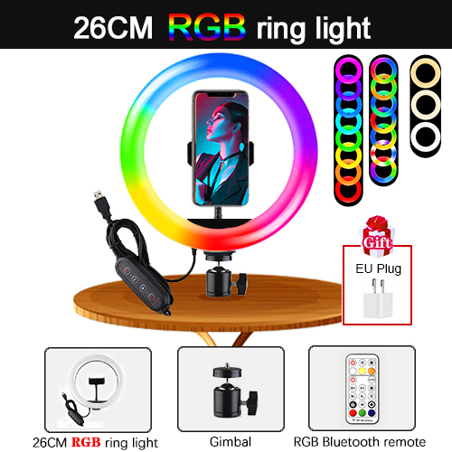 26cmRGB ring light