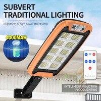 240COB Solar LED Licht Outdoor Wireless PIR Motion Sensor Wasserdichte Mit Smart Remote-Wand Solar Street Lampe Control Für Garten
