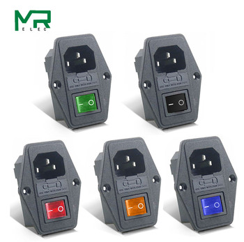 With 10A Fuse! Red yellow Green Blue Black Rocker Switch Fused C14 IEC320 Inlet Power Socket Fuse Switch Connector AS-10 image