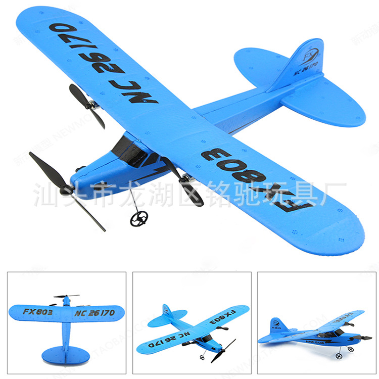 2.4G Remote Control Glider Fx-803 Foam Glider EPP Fixed-Wing Two-way Remote Control Aircraft Airplane Model Toy