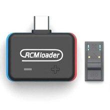 1pc/10 pces atualizar v5 rcm carregador uma carga útil bin injector transmissor para nintendo switch para uso do anfitrião u disco jogo salvar xinco