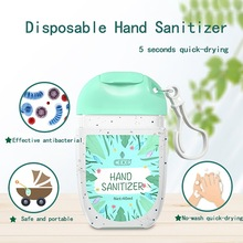 40ml Disposable No-wash Hand Sanitizer Gel Bacteriostatic Gel Disinfection Sterilization Liquid Hand Soap
