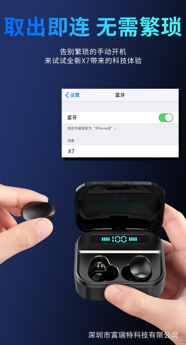 caixa carregamento esporte para o telefone inteligente